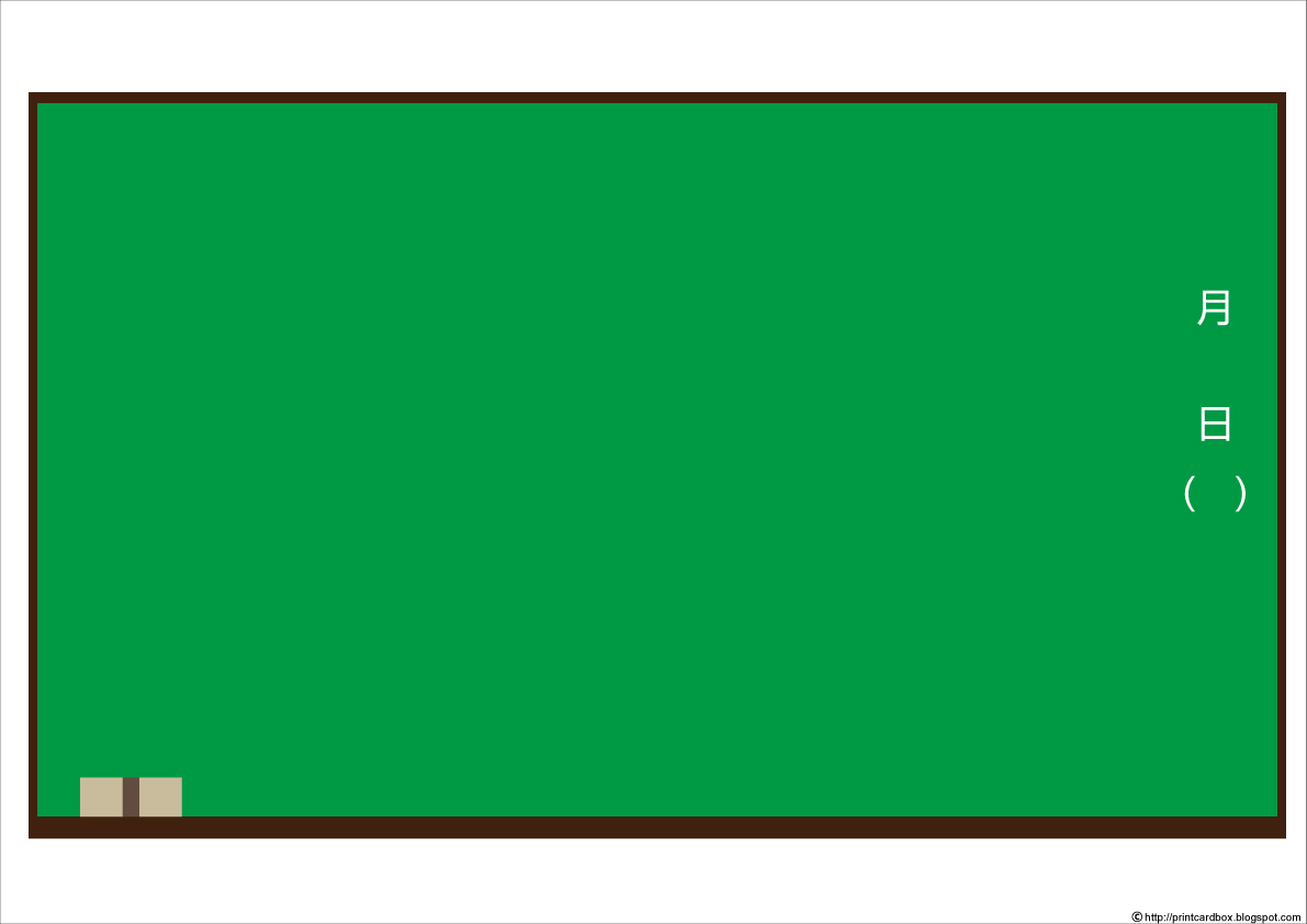 カードboxデザイン175黒板カード