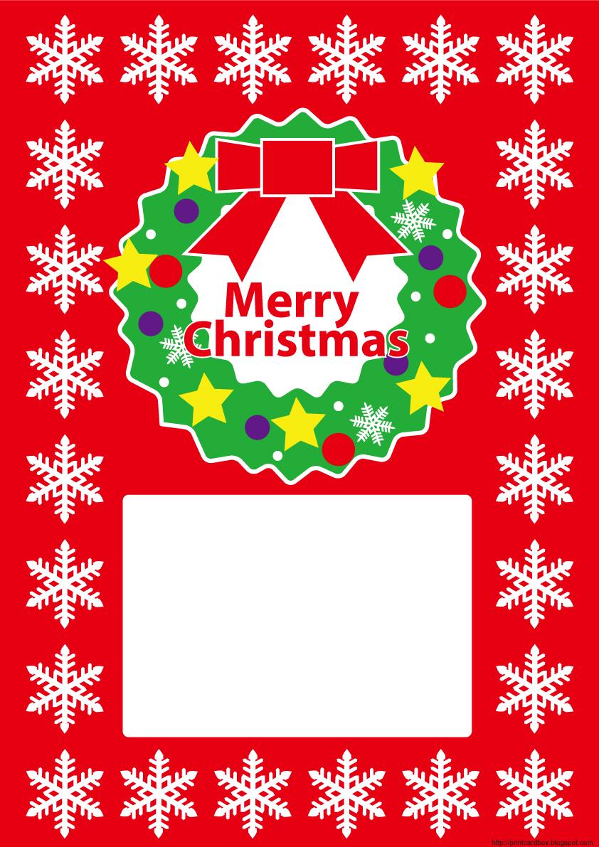 カード無料ダウンロード ... : クリスマスカード 無料ダウンロード : カード